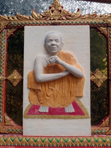 tempelfirguren aus thailand